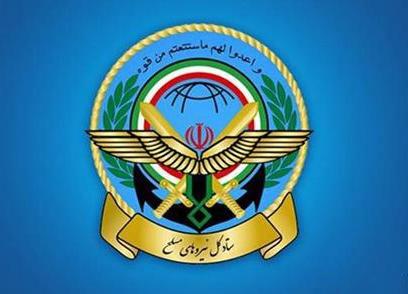 اطلاعیه نیروهای مسلح درباره عامل ترور شهید فخریزاده