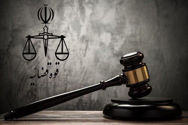 توضیحات قوهقضائیه درباره اعدام زهرا اسماعیلی