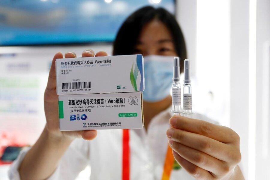 چین ۲۵۰هزار دوز واکسن کرونا به ایران هدیه کرد
