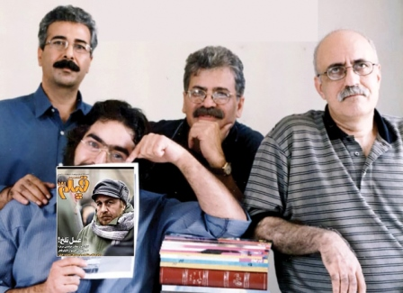 داستان جدایی بانیان قدیمیترین مجله سینمایی