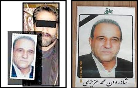 قاتل تاجر معروف فرش اعدام شد