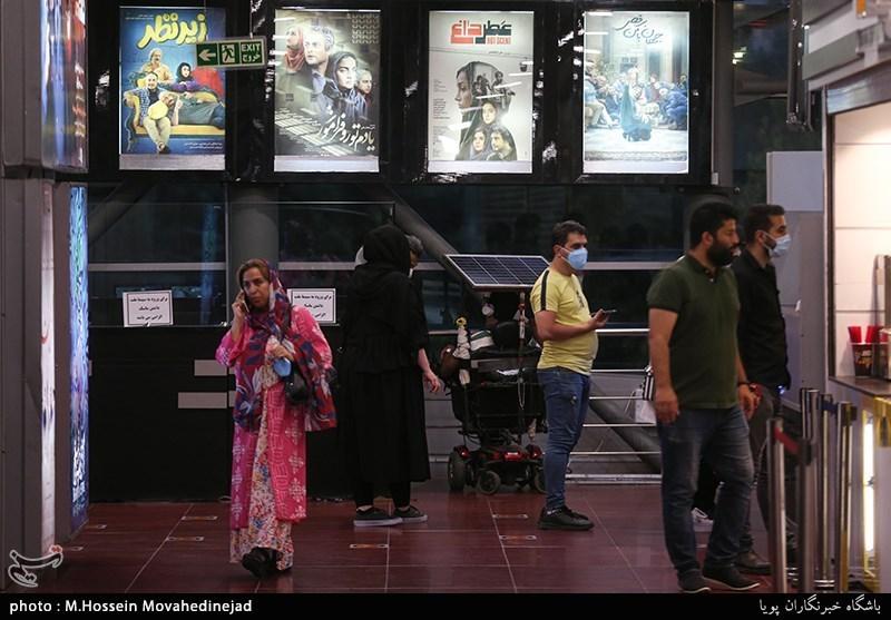 وضعیت فروش بلیت سینما در تعطیلات عید نوروز