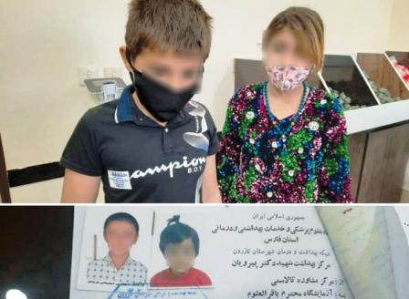 ماجرای جنجالی ازدواج کودکان کازرونی