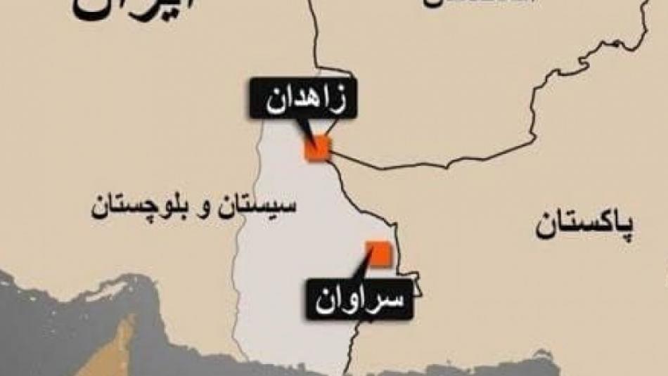 فوری | انفجار تروریستی در شهرستان سراوان