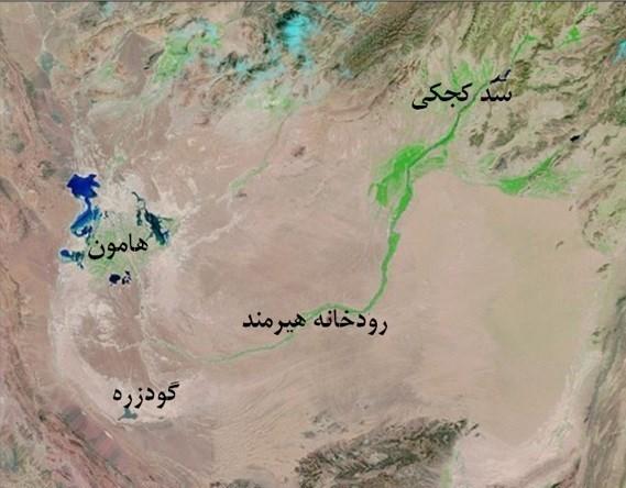 برداشتهای اشتباه درباره حق آبه ایران و افغانستان