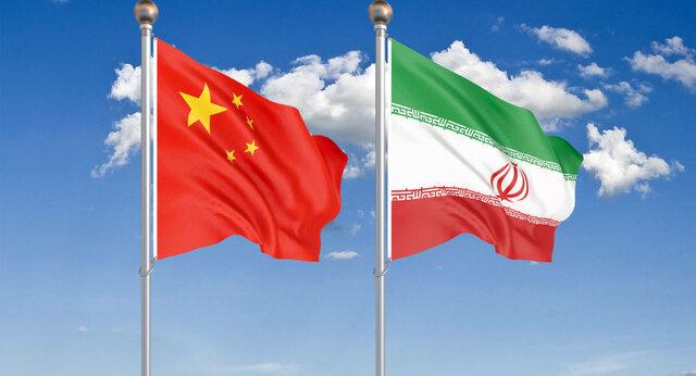 چرا سفر وزیر خارجه چین به ایران مهم است؟