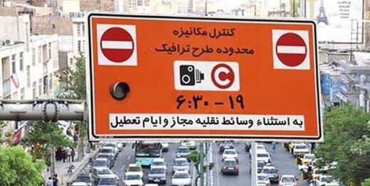 ساعت اجرای طرح ترافیک اعلام شد