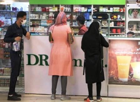 شکل جدید زندگی در ایران ۱۴۰۰