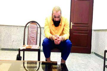 واکنش وکیل حمید صفت به صدور حکم اعدام