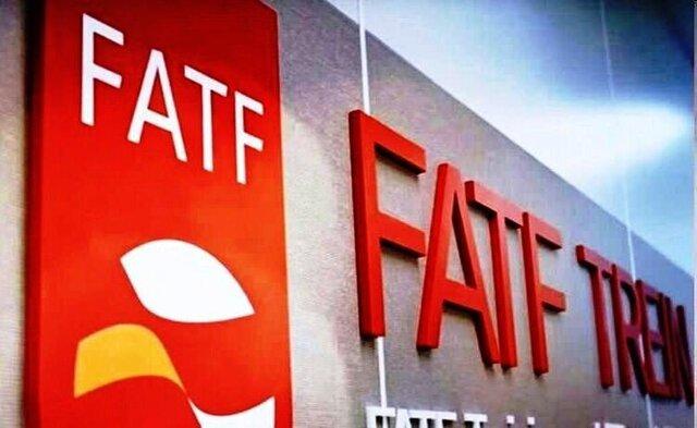 نتیجه بررسی FATF در مجمع چه خواهد بود؟