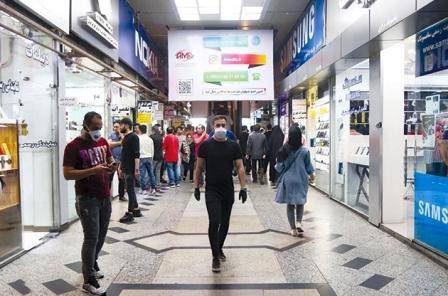 جدیدترین قیمت انواع گوشی موبایل در بازار ایران