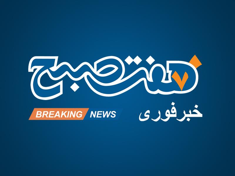 فوری | وقوع زمین لرزه ۵٫۹ریشتری در جنوب ایران
