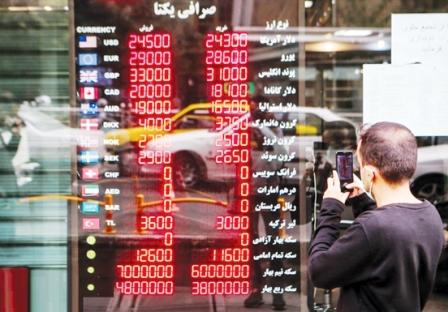مرور قیمت مسکن، دلار، طلا و… در سال ۱۳۹۰