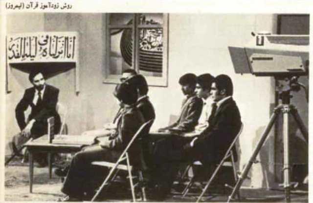 قاب تاریخ | کودکی جمیله شیخی، حمید جاسمیان و…