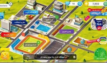 معرفی بهترین بازیهای شبیهساز ایرانی و بینالمللی