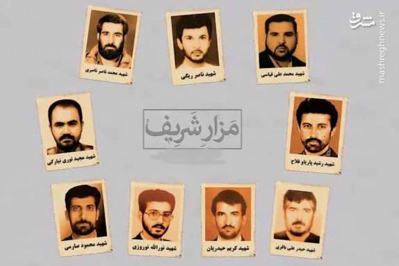 بازداشت عامل شهادت دیپلماتها در مزارشریف