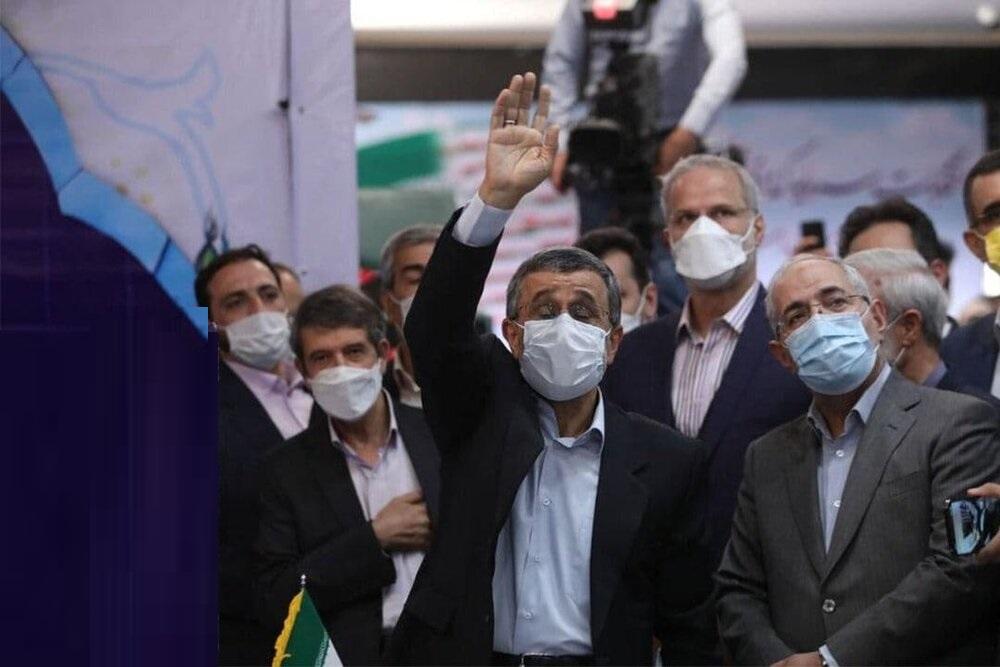 احمدینژاد در انتخابات ۱۴۰۰ چقدر رای آورد؟