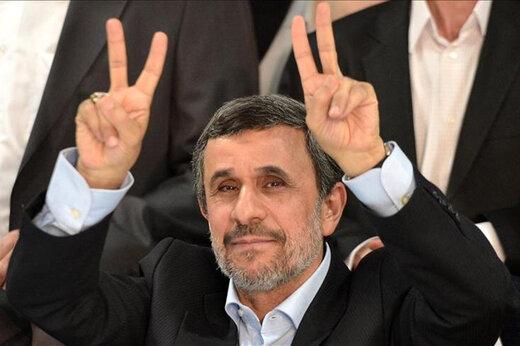 تهدید دوباره محمود احمدی نژاد در خصوص انتخابات