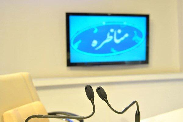 قرعه کشی مناظرههای انتخاباتی امشب برگزار میشود
