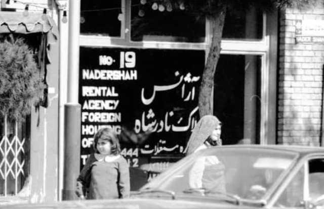 قاب تاریخ| لاکچریبازهای دهه۶۰ و علی پروین