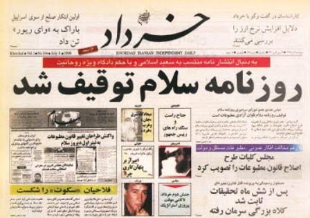 روحانیون روزنامهنویس؛ از محتشمیپور تا هادی خامنهای و…