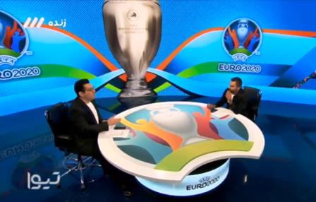 آنالیز | برنامه یورو۲۰۲۰ با اجرای میثاقی و احمدی