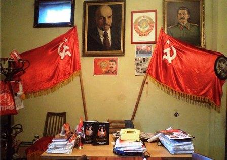 درباره خانه یکی از بزرگترین دیکتاتورهای تاریخ