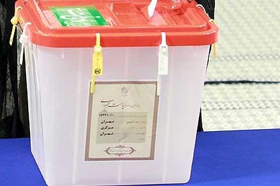 راز صندوق رای شماره ۱۱۰ چیست؟