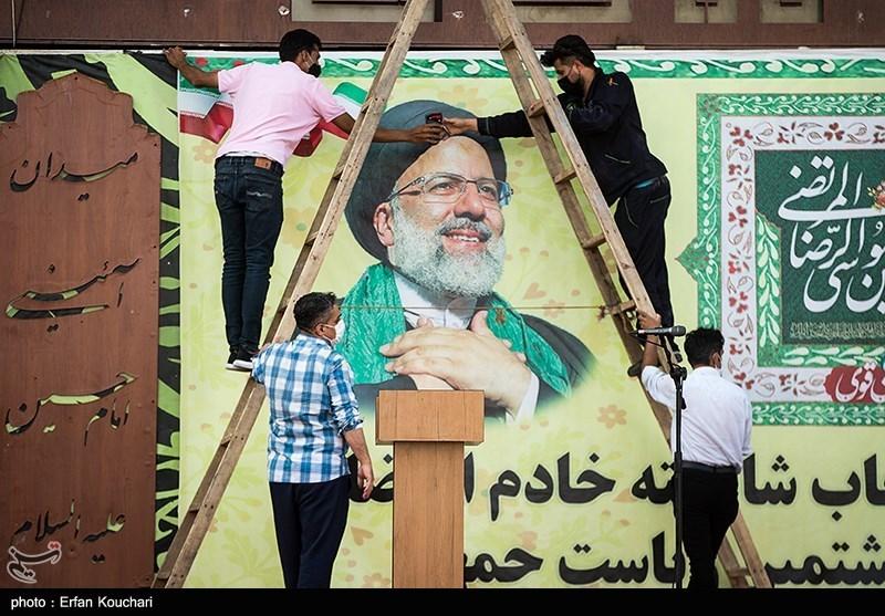 اولین گمانهزنیها درباره کابینه دولت رئیسی