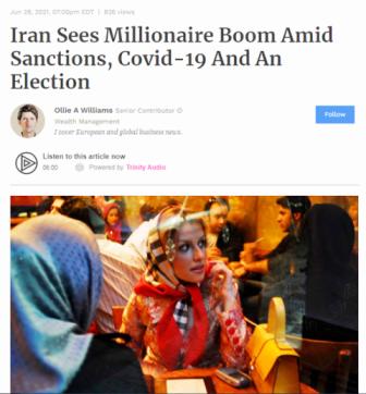افزایش سوپر ثروتمندان ایرانی در سختترین سال زندگی
