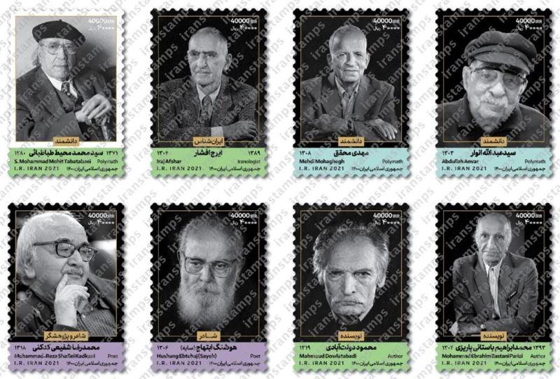 مشاهیر ایرانی تمبر شدند؛ از ابتهاج تا دولتآبادی