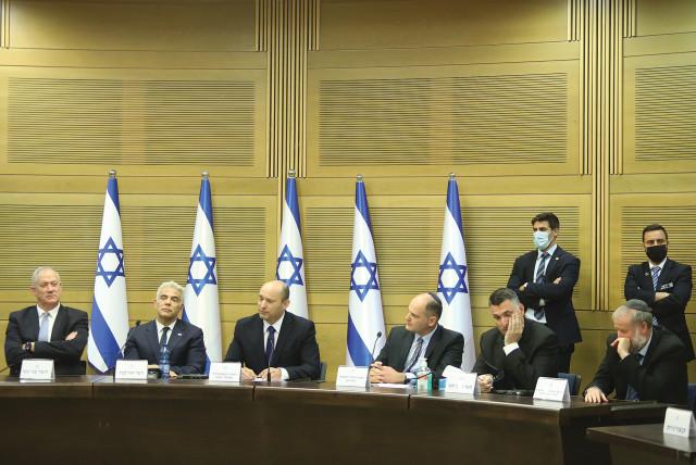 جلسه ضدبرجامی نخستوزیر اسرائیل با وزیرانش برگزار شد