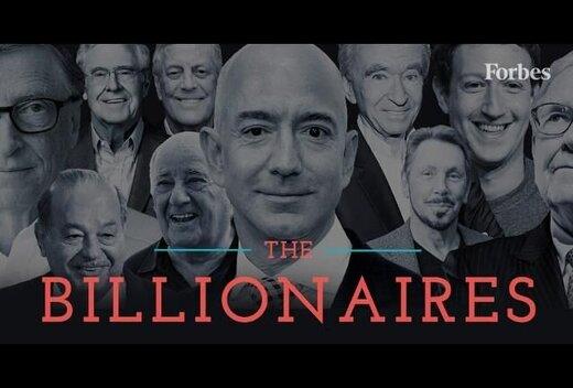 ثروتمندترین افراد جهان چه کسانی هستند؟