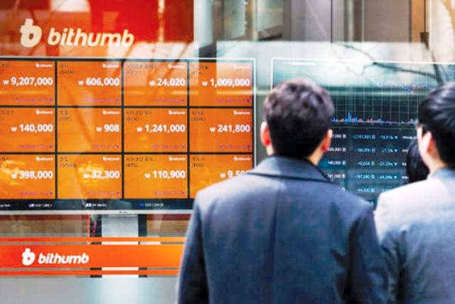 شیوه محاسبه کارمزد برای معاملات ارزهای دیجیتال