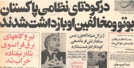 انتقاد امل ساین از حسادت خوانندههای ایرانی