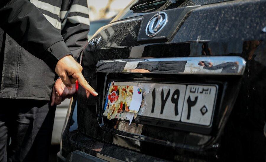حکم متفاوت قاضی برای خانمی که پلاک خودرویش مخدوش بود