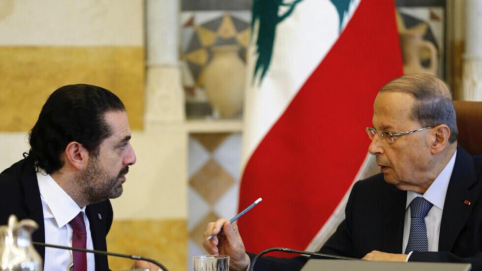 سعد حریری از نخستوزیری لبنان کنارهگیری کرد