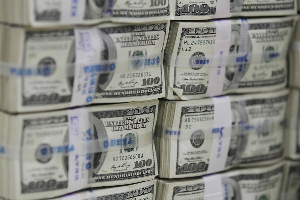 شبیخون ۴۰ شرکت کرهای به داراییهای بلوکه شده ایران