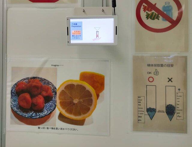 استفاده جالب از لیموترش برای گرفتن تست کرونا در المپیک