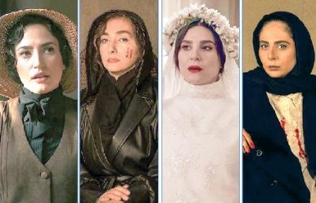 درخشش شش بازیگر زن در شبکه نمایش خانگی