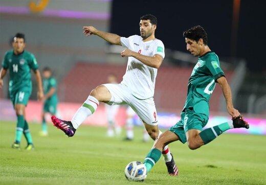 بازی ایران و عراق چه ساعتی برگزار میشود؟