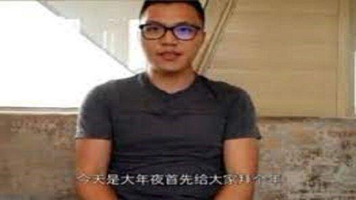 حکم پرونده جنجالی تبعه چینی صادر شد