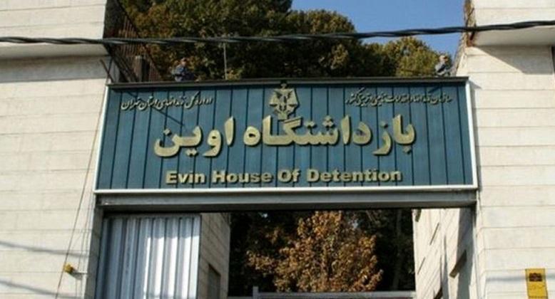 ۶ نفر از متخلفان ماجرای زندان اوین تحت تعقیب و بازپرسی هستند