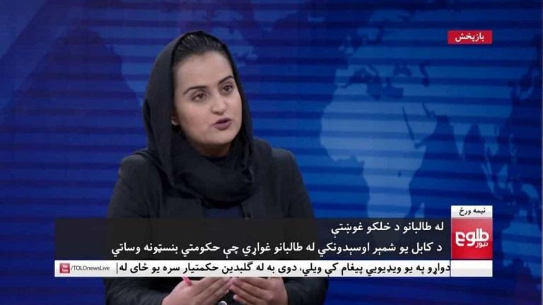 مجری معروف زن تلویزیون طلوع افغانستان از کشور فرار کرد