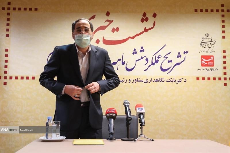 رونمایی از جانشین علیرضا زاکانی در مرکز پژوهشهای مجلس