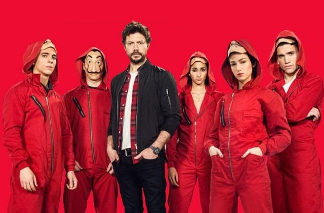 تب فراگیر سریال اسپانیایی مانیهایست