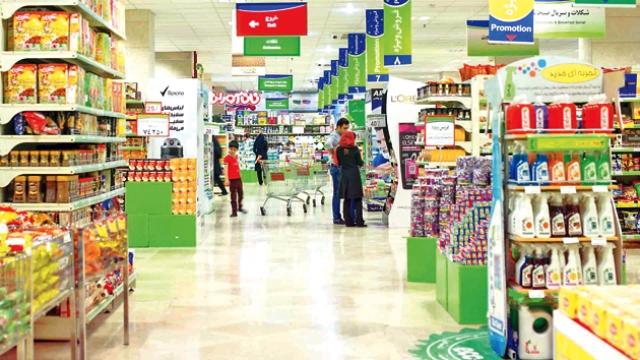 گزارش میدانی هفتصبح از جدیدترین قیمت خوراکیها
