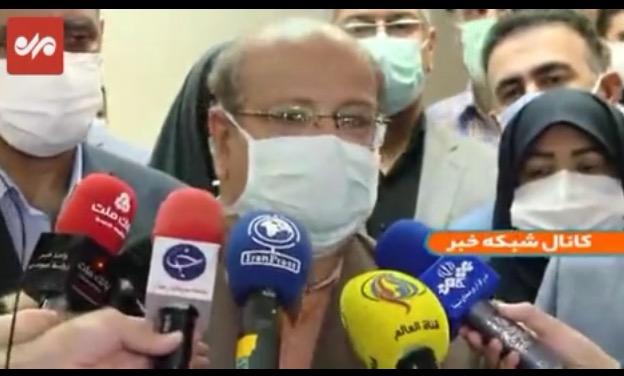 پیشنهاد تعلیق منع تردد شبانه در تهران به وزیر بهداشت