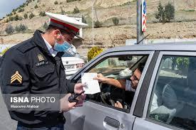 گره کور فرمانداری تهران باز شد: مجوز تردد اینترنتی میشود