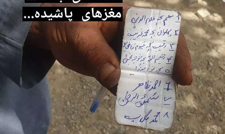 روایتی تلخ از کشتار وحشیانه در پنجشیر توسط طالبان